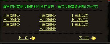 zhaosf官网对战铁血魔王需要考虑哪些